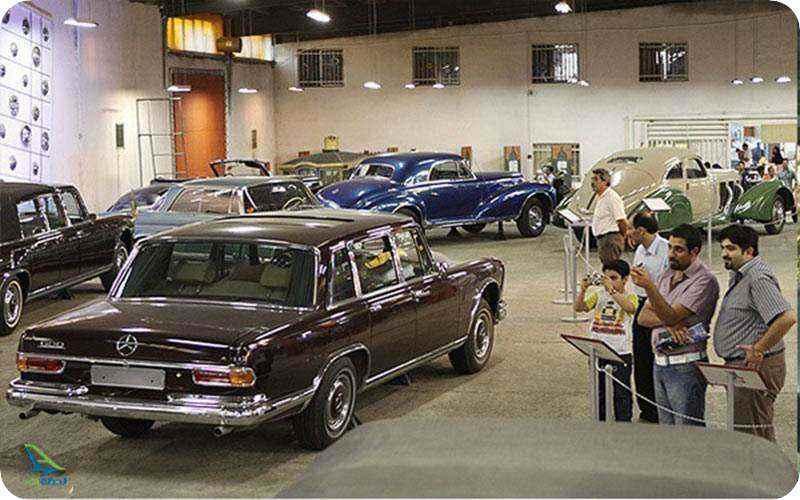 موزه خودرو های اختصاصی کاخ نیاوران