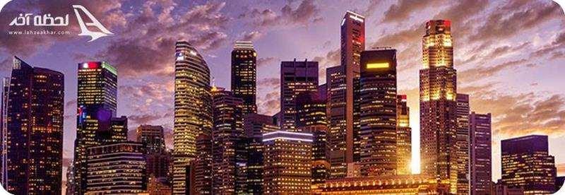 کشور سنگاپور کشوری با کارآمد مدیریت در حوزه اقتصاد و گردشگری