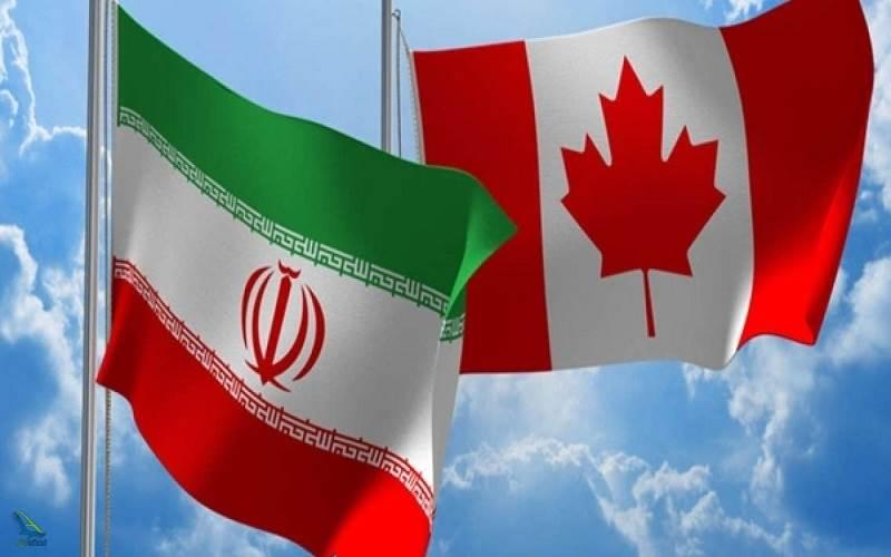 اختلاف ساعت ایران و کانادا