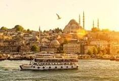 تور استانبول 2 آبان