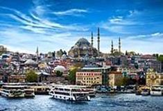 تور استانبول شهریور 1400