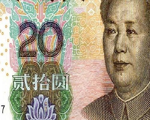 بیست یوان