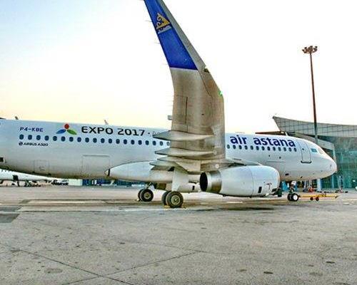 ایرلاین Air Astana