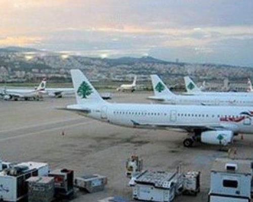 فرودگاه رفیق حریری بیروت