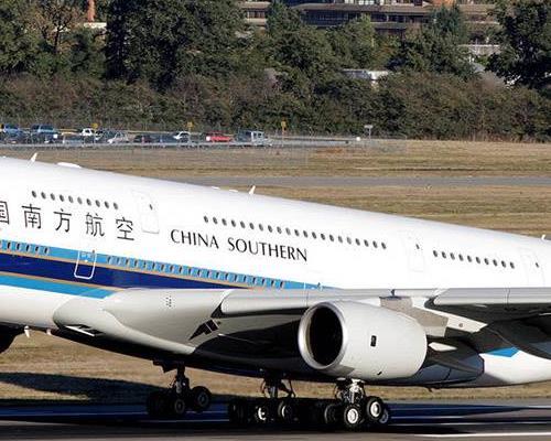 شرکت هواپیمایی چین جنوبی