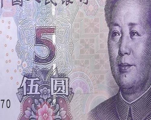 پنج یوان