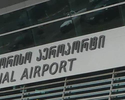 دسترسی به فرودگاه شوتا روستاولی