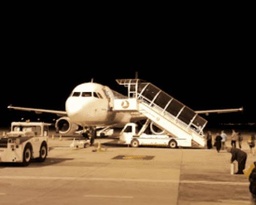آشنایی با فرودگاه چارداک دنیزلی