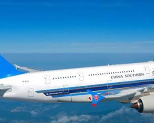 هواپیمایی چین