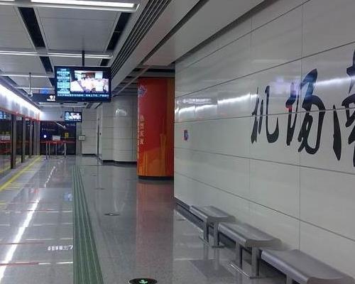 فرودگاه بین المللی بایون