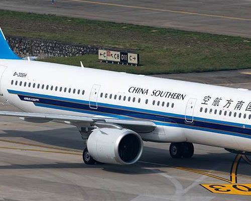 بلیط هواپیمایی چین جنوبی